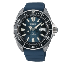 Seiko Prospex SRPF79K1 King Samurai Save The Ocean Manta Ray